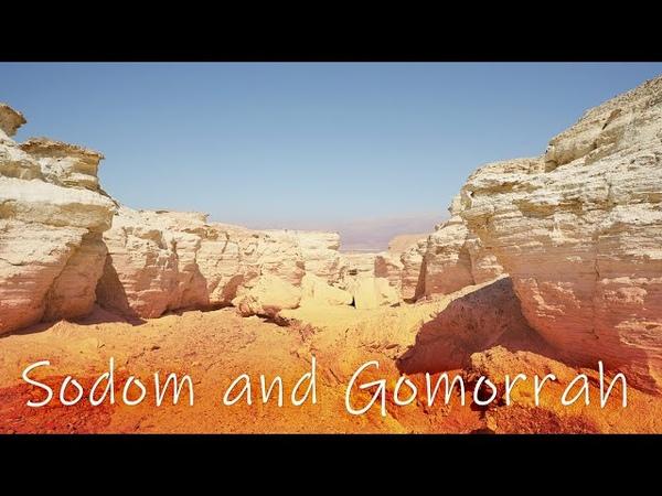 SODOM And GOMORRAH Virtual Walk Содом и Гоморра как все выглядит сейчас