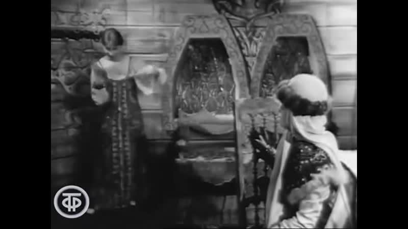 3д песня Ольги А Даргомыжский Русалка 1971 1 00 56 49 00 58 41