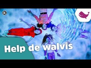 Kinderen voor Kinderen - Help de walvis (Officiële Zapp Your Planet videoclip)