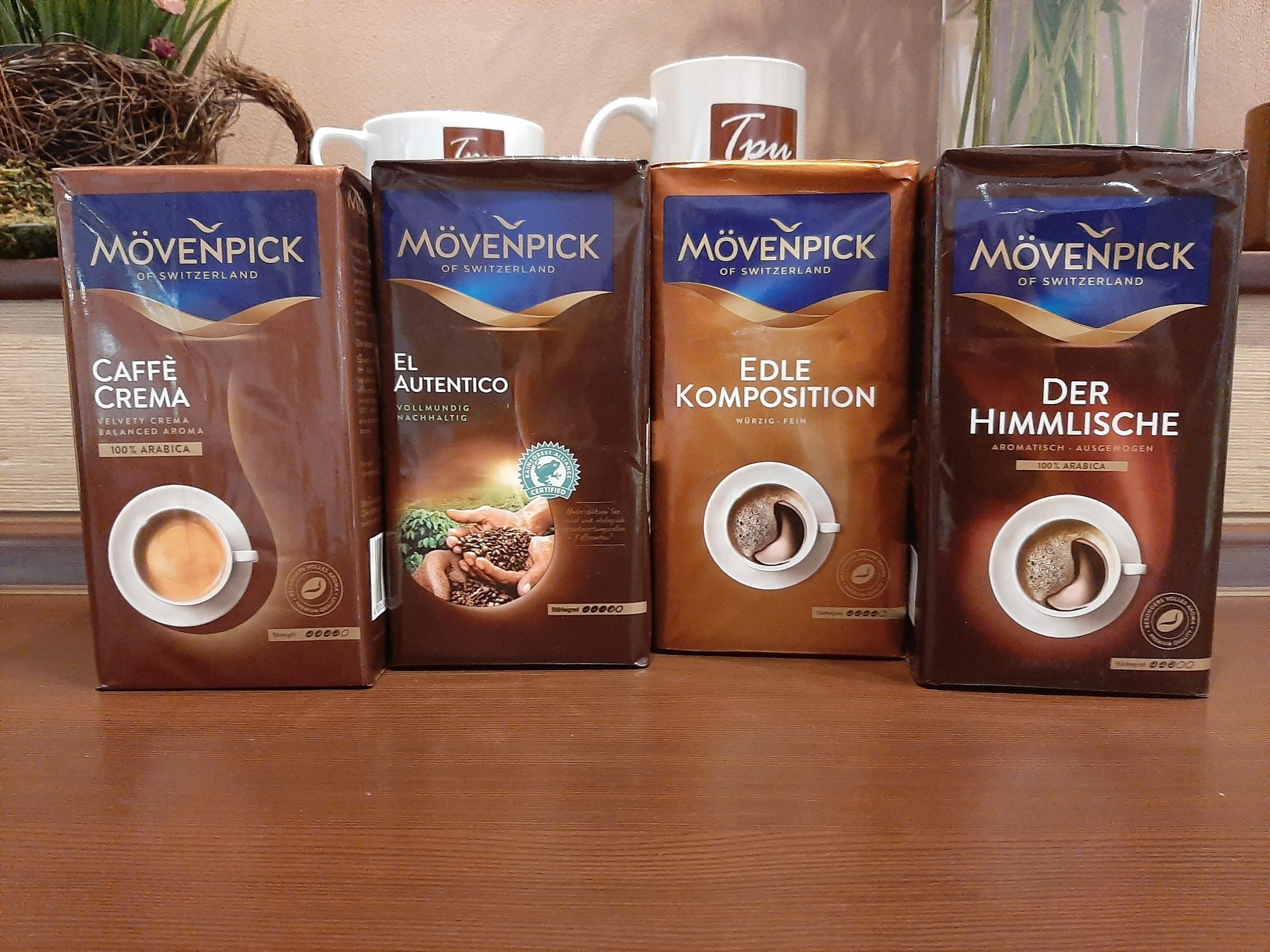 Кафе, кофейня, кондитерская «Три шоколада» - Вконтакте