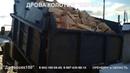 Дрова дуб берёза карагач вяз клён Оренбург дрова доставка