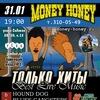 31/01  Cover Fest BEST LIVE MUSIC в MoneyHoney!