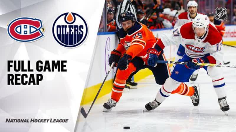 НХЛ - регулярный чемпионат. Матч №36. «Эдмонтон Ойлерз» - «Монреаль Канадиенс» - 4:3