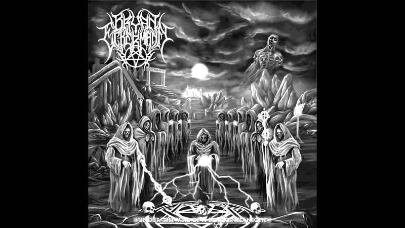 Bryan Eckermann Adjusting the Sun Hypocrisy Cover Melodic Blackened Deayh Metal USA