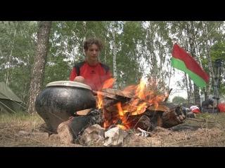 В Кормянском районе открылся туристско - спортивный слёт для подростков