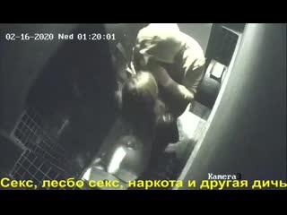 Скрытая видео в ночных клубах элитный стрелковый клуб в москве