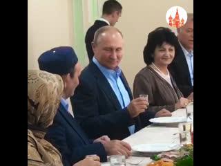 Владимир Путин сдержал обещание