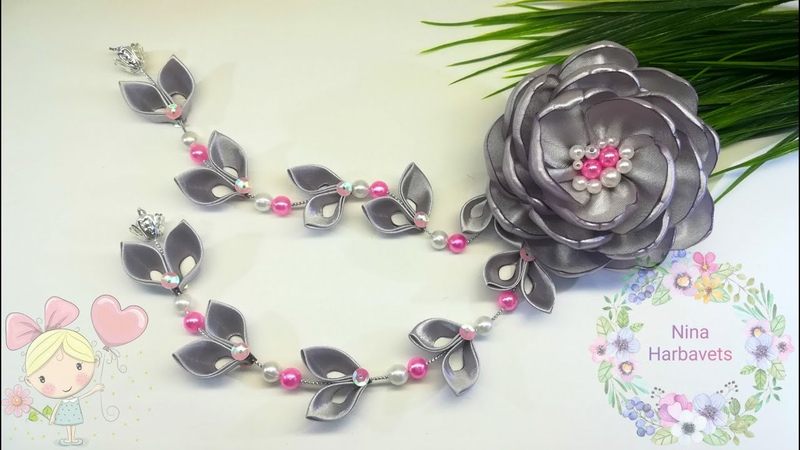 Безумно Красивые Цветы с Подвесками