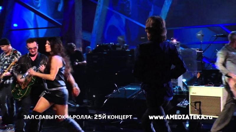 Зал славы Рок н ролла: Мик Джаггер