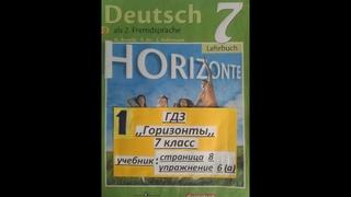 Учебник/ГДЗ/7 класс/Горизонты/Horizonte/страница 8 упражнение 6(а)/1ч./страноведение/Мёнх/der Mnch
