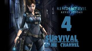 Resident Evil: Revelations Прохождение На Русском #4 — КОРИДОРЫ