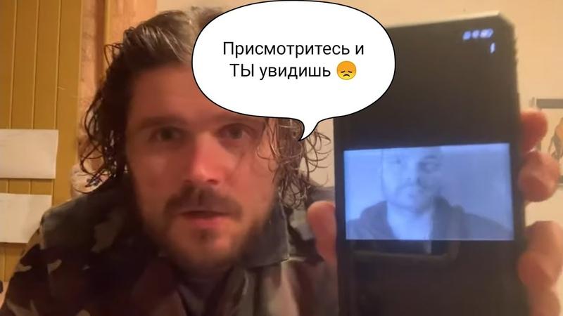 Тесак Адвокат рассказал подробности дела Максима Марцинкевича Заявление на ИМЯ Бастрыкина