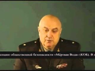 К П  ПЕТРОВ - ПЛАН ДАЛЛЕСА ПО УНИЧТОЖЕНИЮ СССР (РОССИИ)