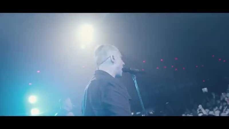 Премьера_ НАИВ - Моё Сердце (Не остановилось) _ LIVE