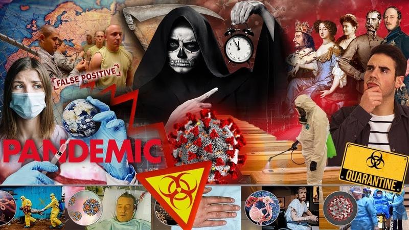 Альцион Плеяды 90 Современная и исторические пандемии Монархии Бедность и Глобальный Кризис