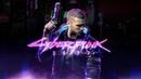 Cyberpunk 2077 - Стиль 2077 года ТРЕЙЛЕР на русском субтитры KUMA GAME