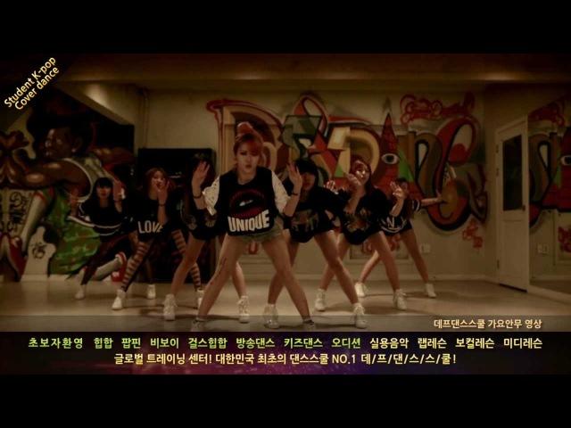 Lee Hyori(이효리) - Bad Girls k-pop cover dance video@defdance skool(데프댄스스쿨)