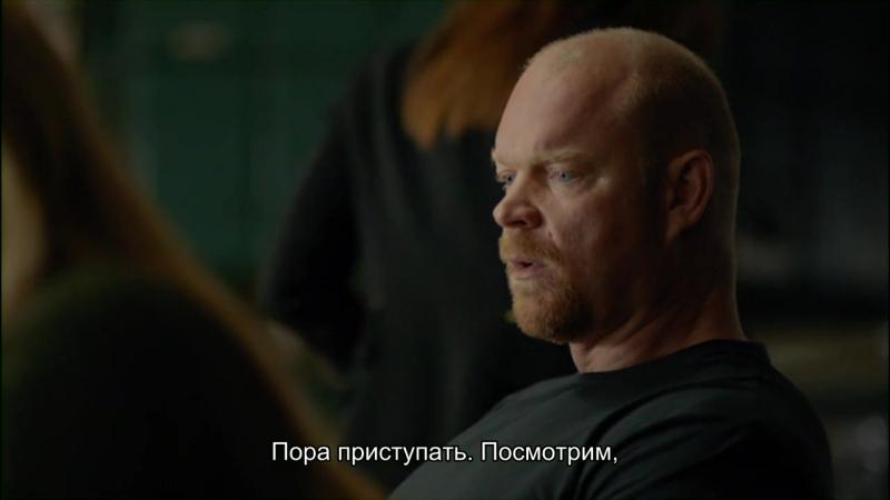 АРНЕ ДАЛЬ СЕЗОН 2 СЕРИЯ 5