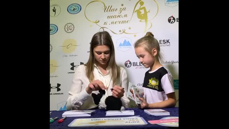 Турнир на призы Александры Солдатовой - Шаг за шагом к мечте 2019