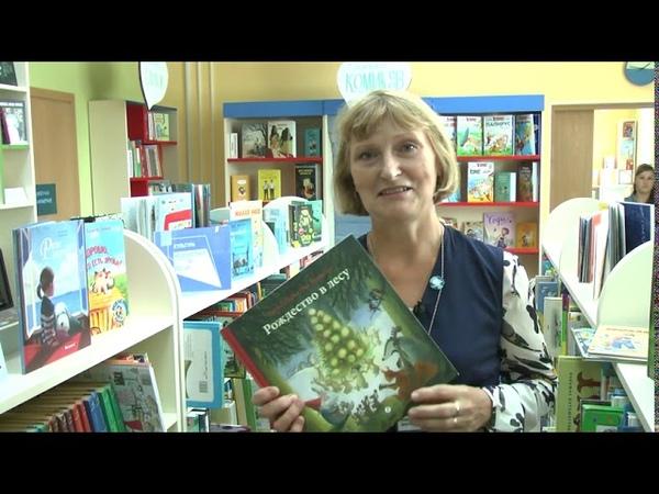 В Сланцах открылась обновленная детская библиотека