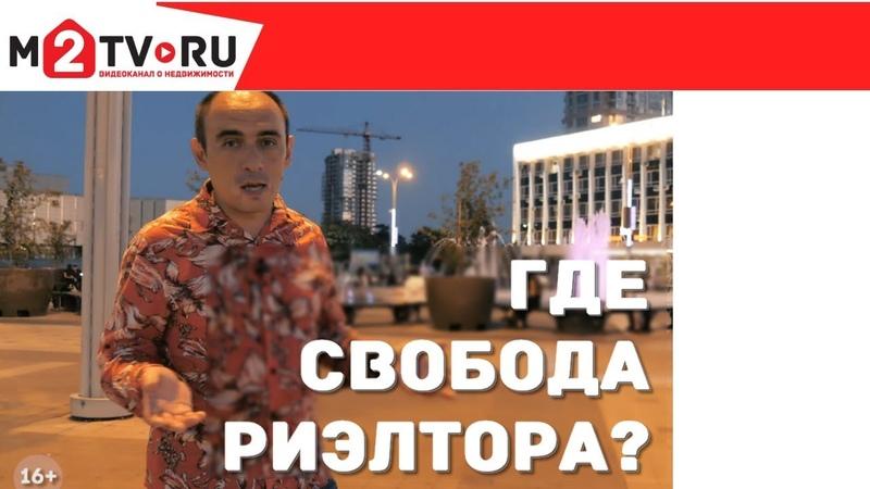 Макромир Краснодар Коворкинг для риэлторов возможности развития для агентов недвижимости