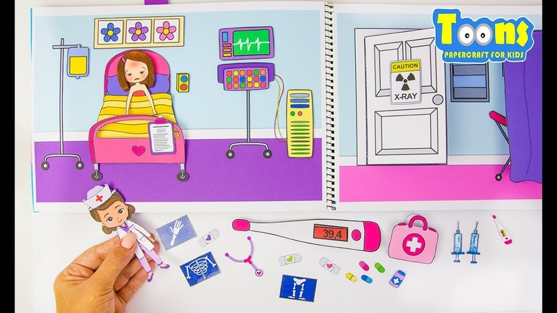 HOSPITAL QUIET BOOK DOCTOR GAMES HOW TO MAKE PAPER DOLLS FOR KIDS