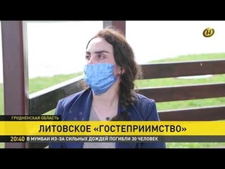 Мигранты рассказали, как в Литве их избивали и под угрозой оружия выдворили в Беларусь.
