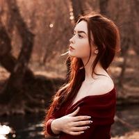 Александра Ермакова