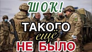 💥 Зеленский на Донбассе попал под обстрел. Но не испугался и лично открыл огонь в ответ