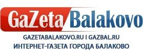 Прикольные смешные видео в Балаково Саратовская область