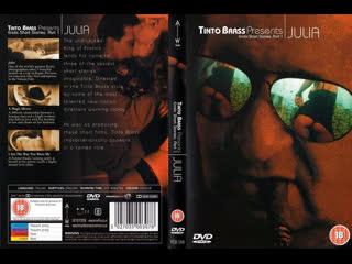 Tinto Brass Presents Erotic Short Stories Part 1 - Julia (1999)