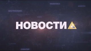 """""""Службе новостей"""" """"Карибу"""" - 5 лет!"""