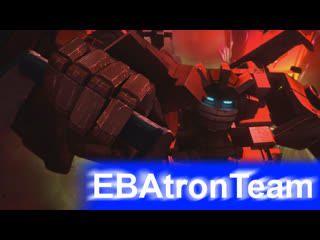 Трансформеры: Трилогия войны за Кибертрон - Восход Земли(озвучка EBAtron Team)