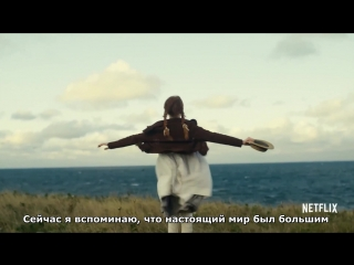 Энн - 2 сезон |Трейлер| рус. саб / Anne With an E - Season 2 |Trailer| rus sub