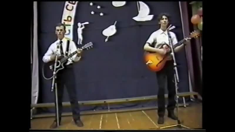 11 класс Help 2003 г