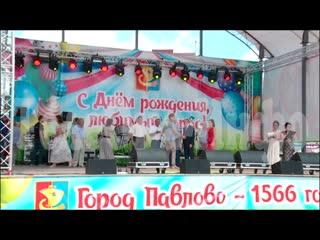 13 июля Павлово отмечает День города_анонс