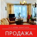 Объявление от Index - фото №1