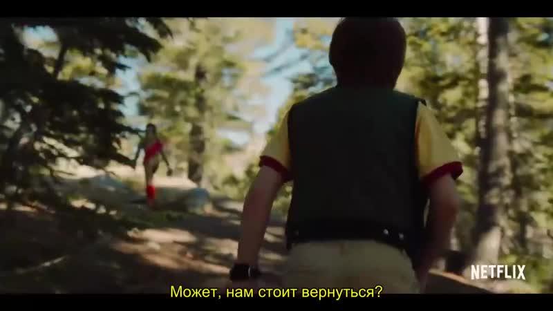Рубеж мира (2019)