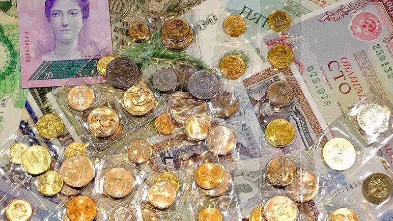Распаковка поылки с монетами и банкнотами Пополнение коллекции