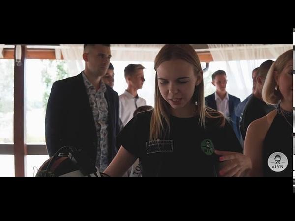 Выездное мероприятие Свадьба с 1КЛУБом Виртуальной Реальности в Гомеле