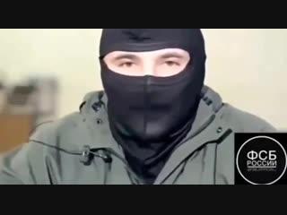 ФСБ России опубликовала обращение к диванным экспертам)))
