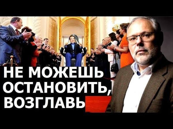 Кто возглавит левый поворот в последний срок Путина Михаил Хазин