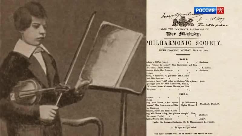 Бетховен Концерт для скрипки с оркестром каденции Абсолютный слух Эфир 07 10 2020 ТК Культура