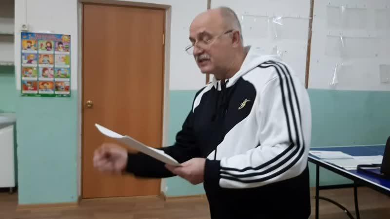 ГОБОУ АШИ N5 п.Кулотино Адаптированная школа интернат.