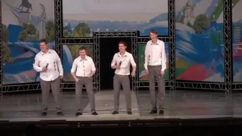 Белый орел Музыкальное домашнее задание КВН Лига Поволжье 2013 Финал
