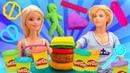 Сборник видео про куклы Барби и Кен играют свадьбу! Игры в готовку из Плей До - лепка из пластилина