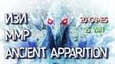 Ancient Apparition лучший саппорт! Dota 2