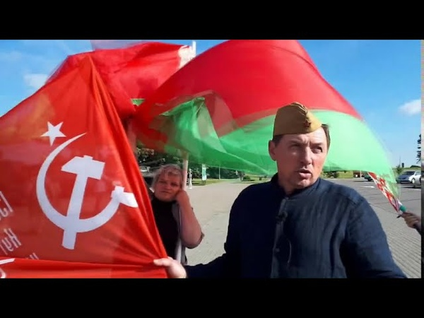 Обыкновенный гражданин о бело красно белом флаге белорусских националистов высказал всю правду