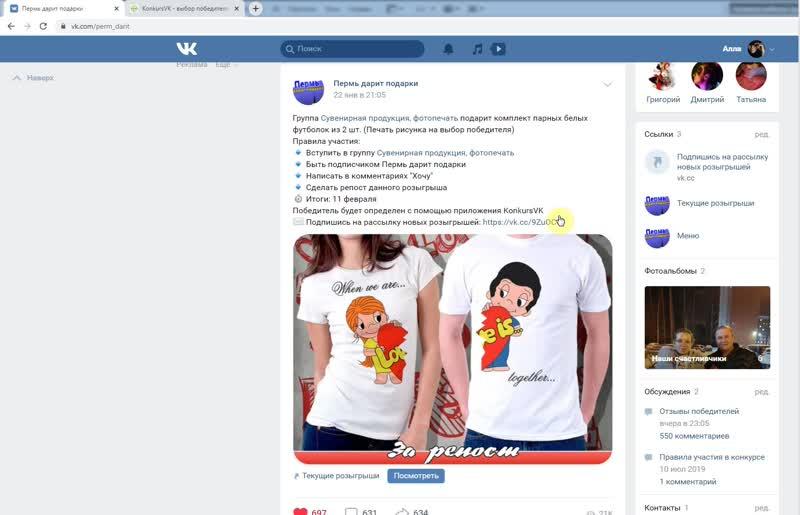 Комплект парных белых футболок из 2 шт.