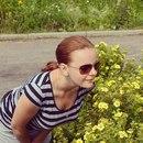 Личный фотоальбом Юлии Фроловой